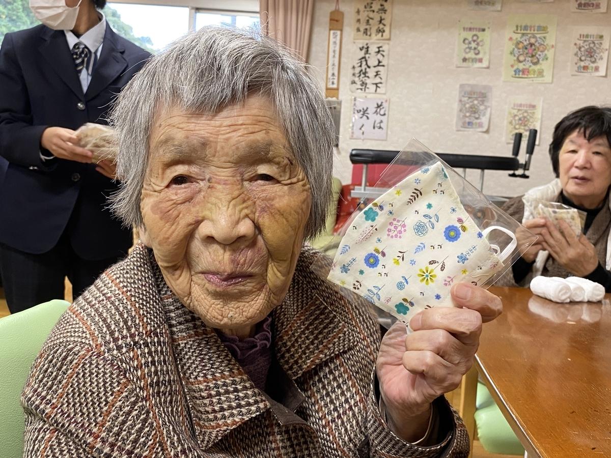 f:id:nishikien:20201113085304j:plain