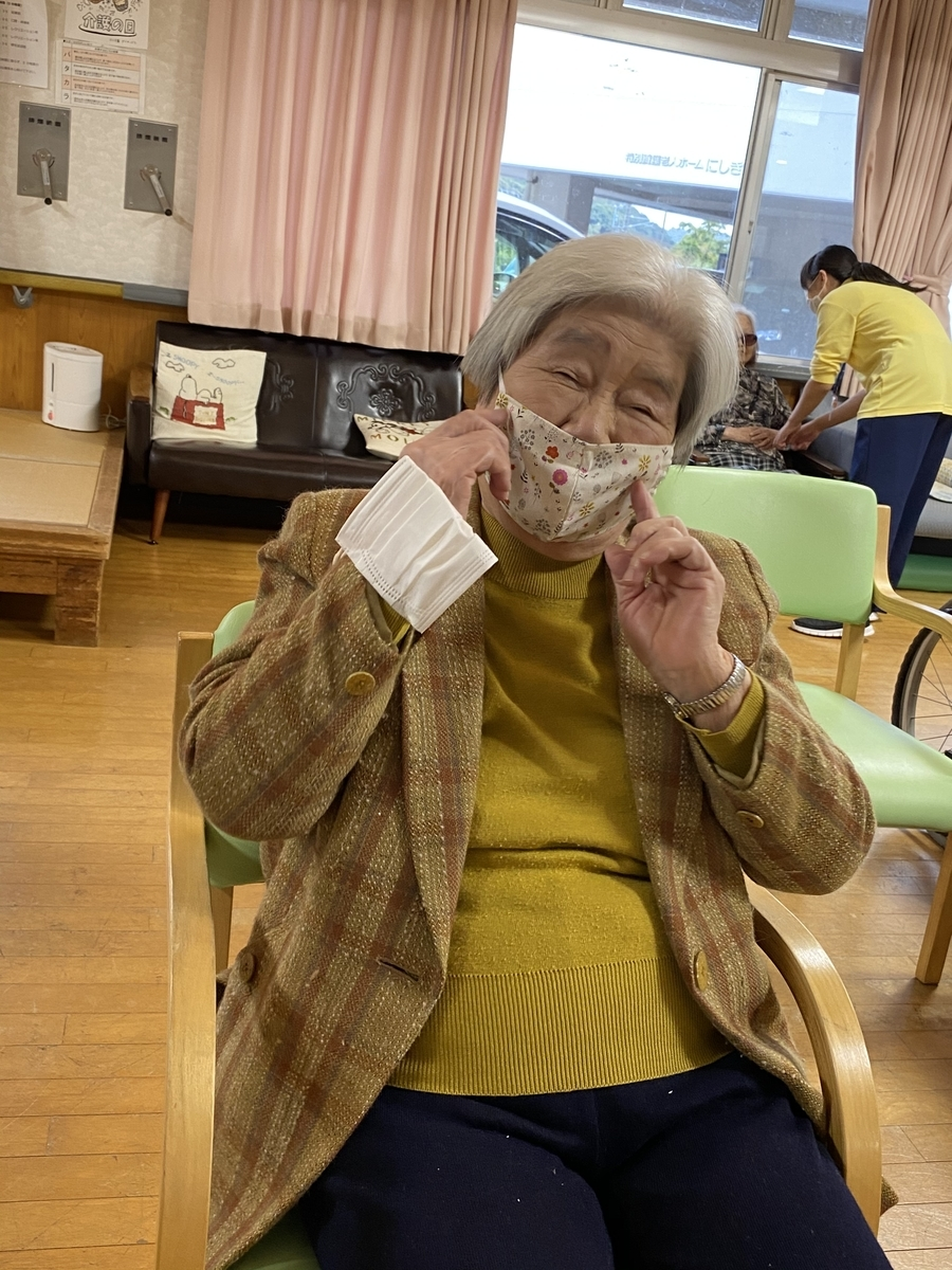 f:id:nishikien:20201113085418j:plain