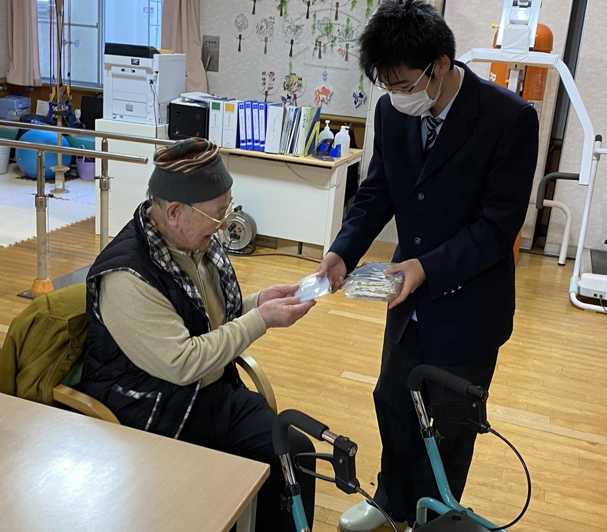 f:id:nishikien:20201113092042j:plain