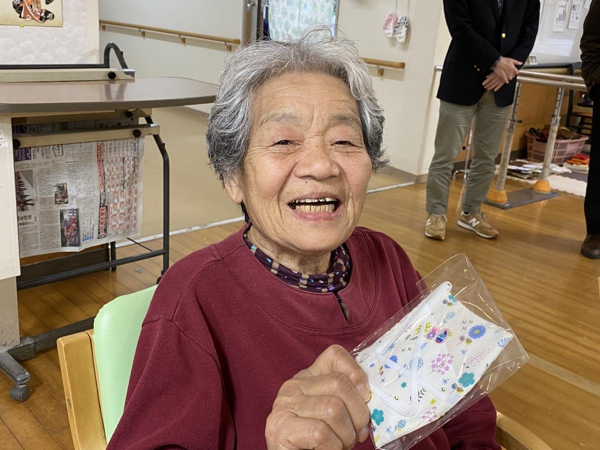 f:id:nishikien:20201113092900j:plain