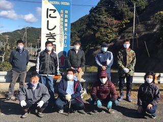 f:id:nishikien:20201221110531j:plain