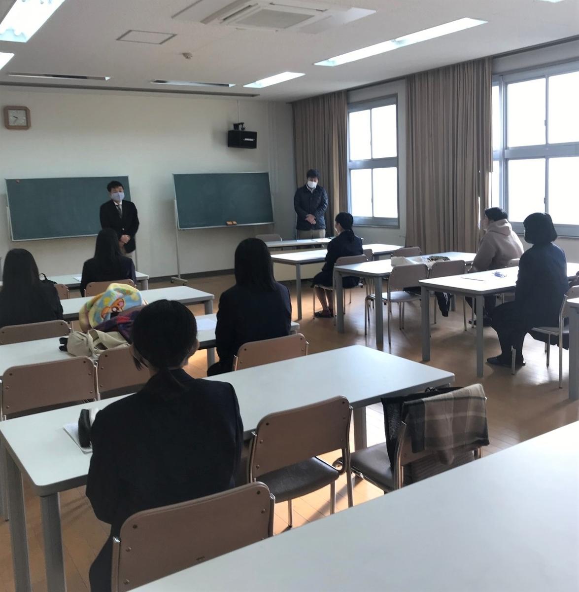 f:id:nishikien:20201225122321j:plain