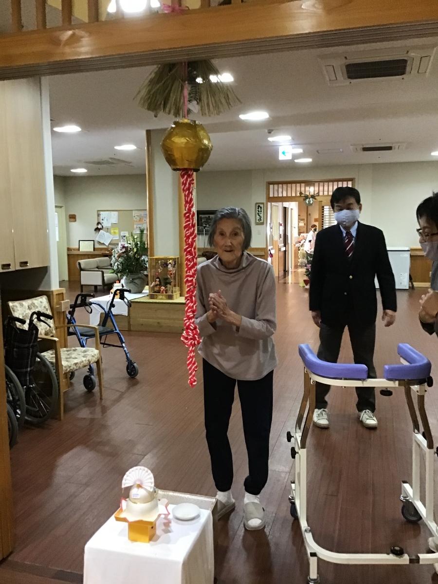 f:id:nishikien:20210104172709j:plain