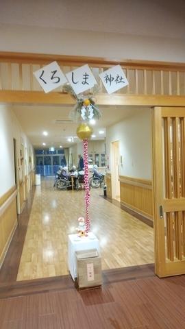 f:id:nishikien:20210104174143j:plain