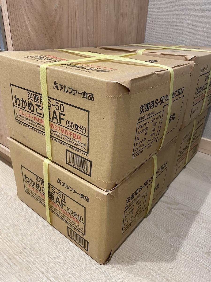 f:id:nishikien:20210115113234j:plain