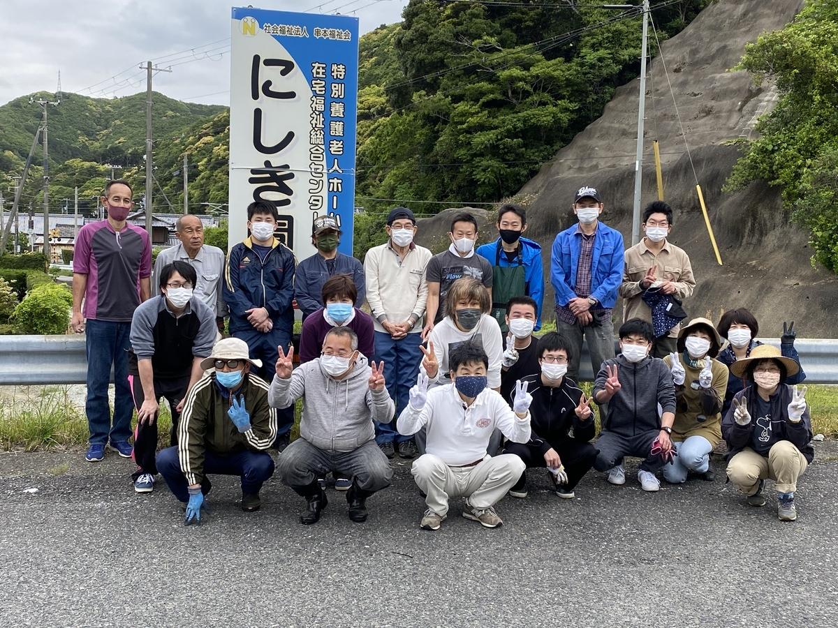 f:id:nishikien:20210424174457j:plain