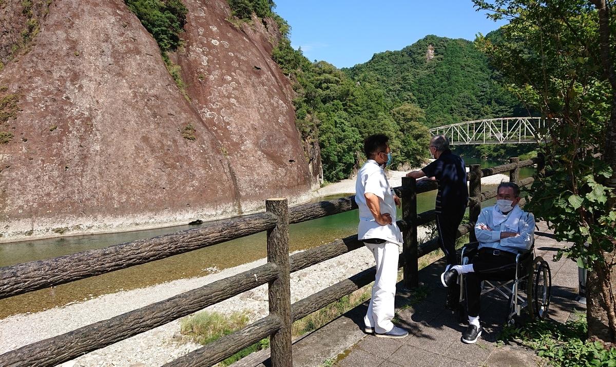 f:id:nishikien:20210811160834j:plain