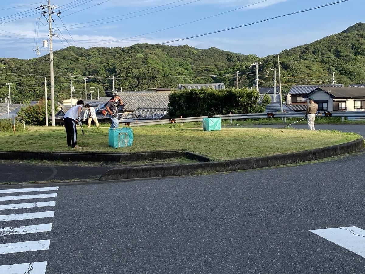 f:id:nishikien:20210904200727j:plain