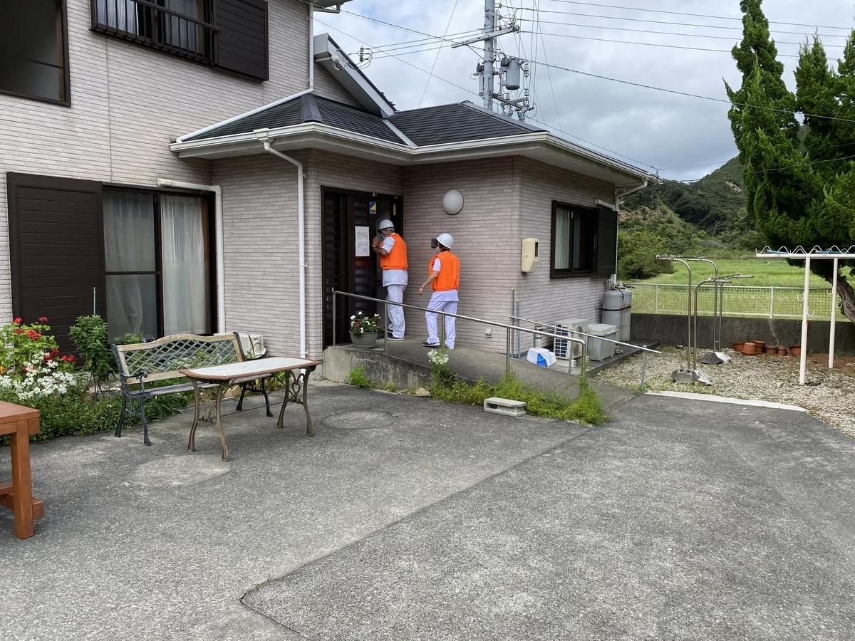 f:id:nishikien:20210912144220j:plain
