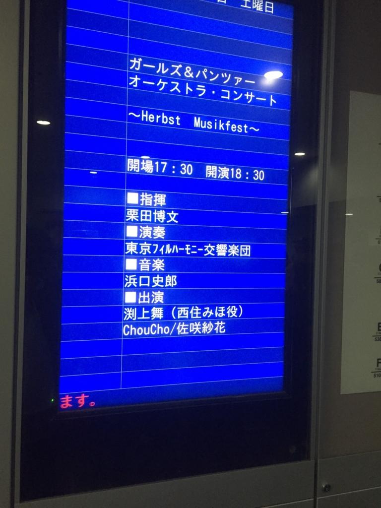 f:id:nishikigoi-19:20170122220904j:plain