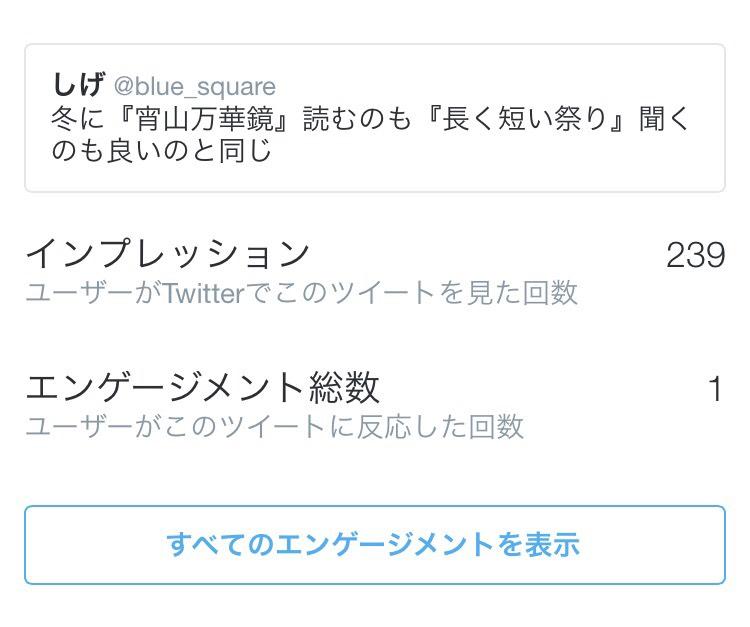 f:id:nishikigoi-19:20170213124640j:plain