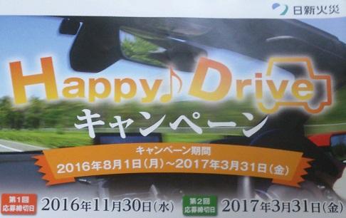 f:id:nishikihoken:20161011191403j:plain