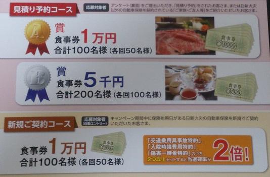 f:id:nishikihoken:20161011191609j:plain