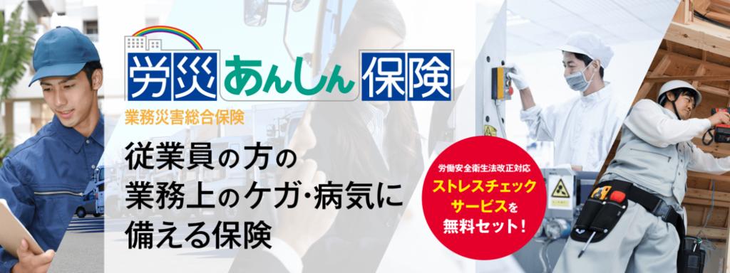 f:id:nishikihoken:20170428142140p:plain