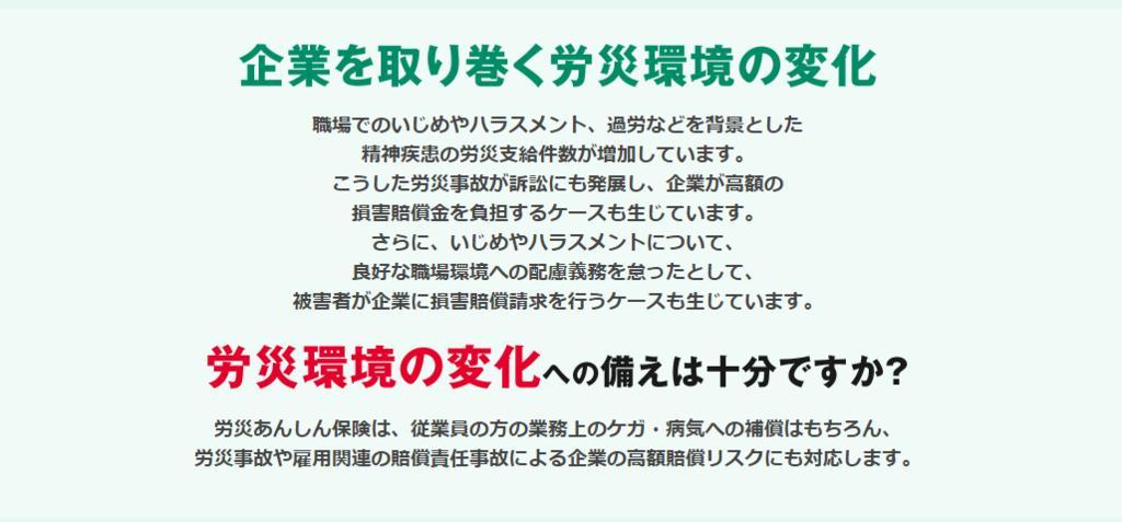 f:id:nishikihoken:20170428143606p:plain