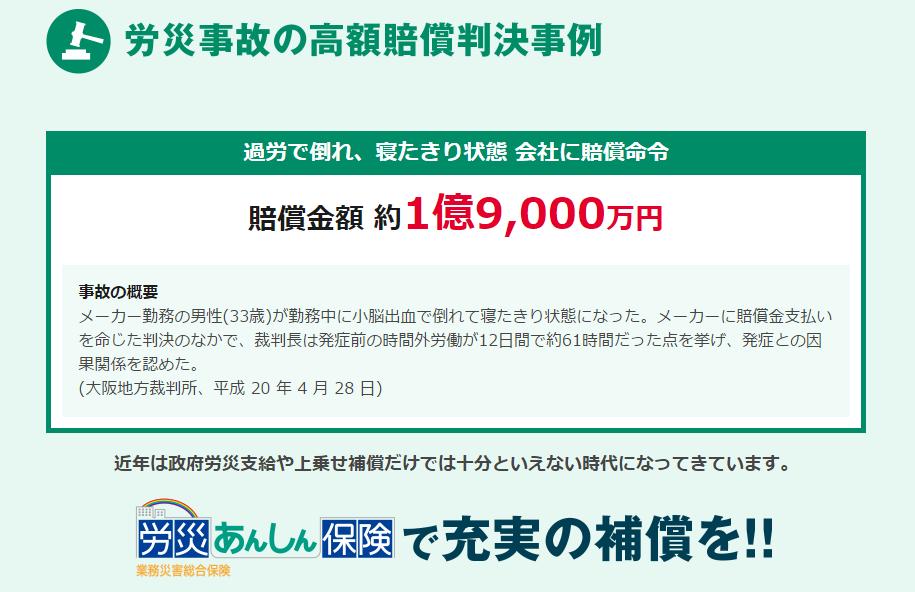 f:id:nishikihoken:20170428144318p:plain