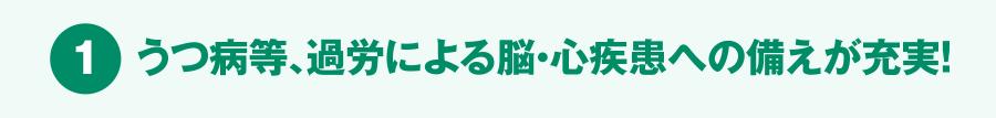 f:id:nishikihoken:20170428145041p:plain