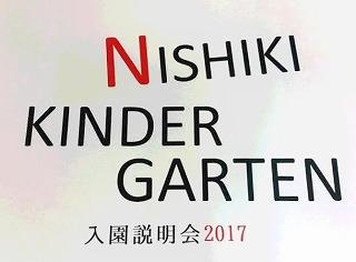 f:id:nishikikg:20160901214058j:plain