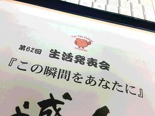 f:id:nishikikg:20161023220152j:plain