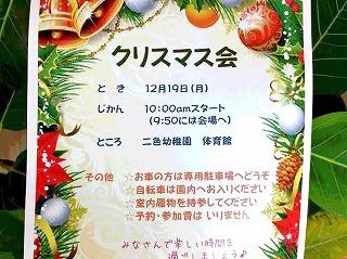 f:id:nishikikg:20161201215148j:plain