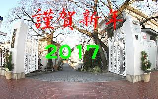 f:id:nishikikg:20170101083346j:plain