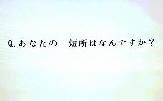 f:id:nishikikg:20170108215941j:plain