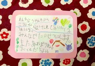 f:id:nishikikg:20170213200418j:plain