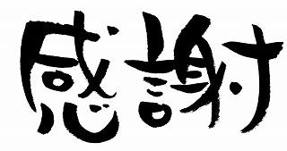 f:id:nishikikg:20170223202141j:plain