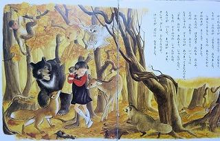 f:id:nishikikg:20170426225618j:plain