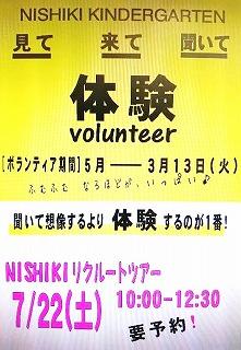f:id:nishikikg:20170527202940j:plain