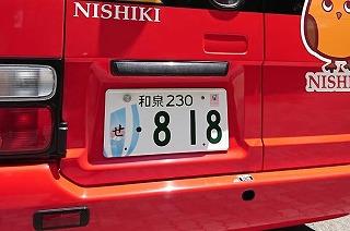 f:id:nishikikg:20170612215748j:plain
