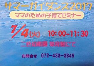 f:id:nishikikg:20170618193047j:plain