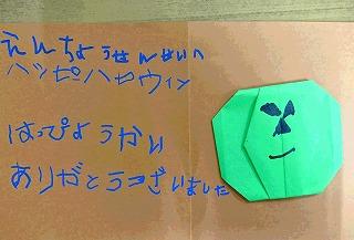 f:id:nishikikg:20171031184626j:plain
