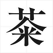 f:id:nishikikg:20180510221114j:plain