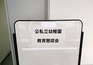 f:id:nishikikg:20180619205054j:plain