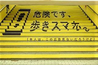 f:id:nishikikg:20210501220535j:plain