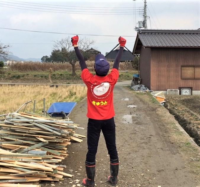 f:id:nishikikoi-sasayama:20190112094230j:plain