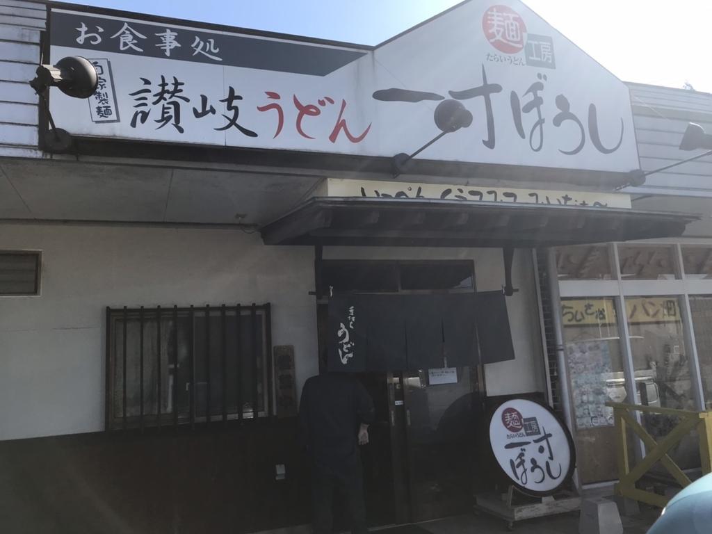 f:id:nishikikoi-sasayama:20190208223650j:plain
