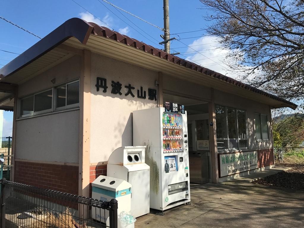 f:id:nishikikoi-sasayama:20190215132415j:plain