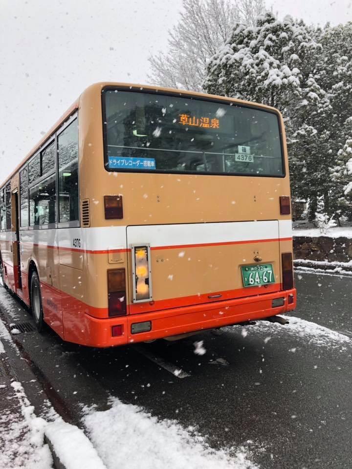 f:id:nishikikoi-sasayama:20190612195756j:plain