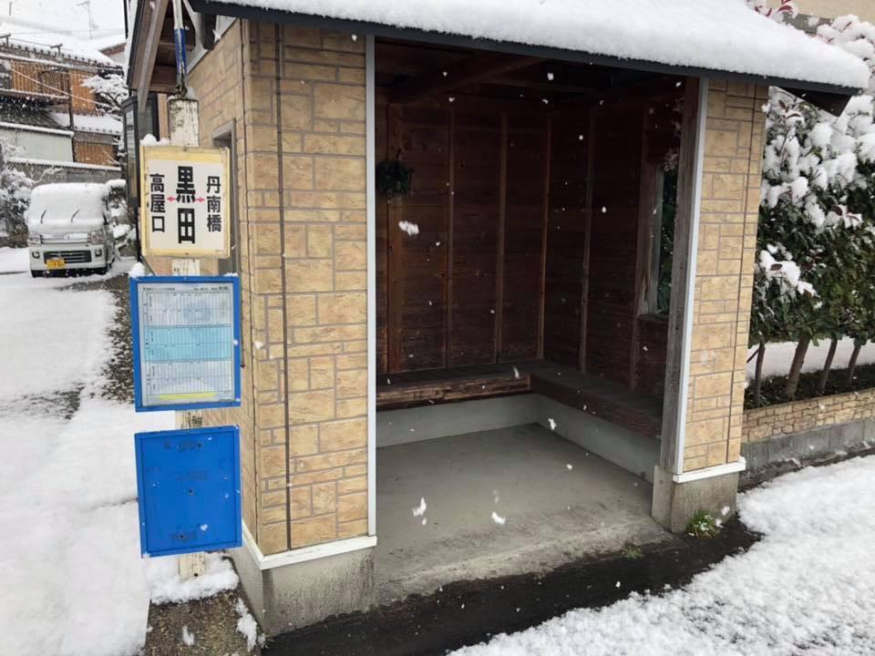 f:id:nishikikoi-sasayama:20190612195827j:plain