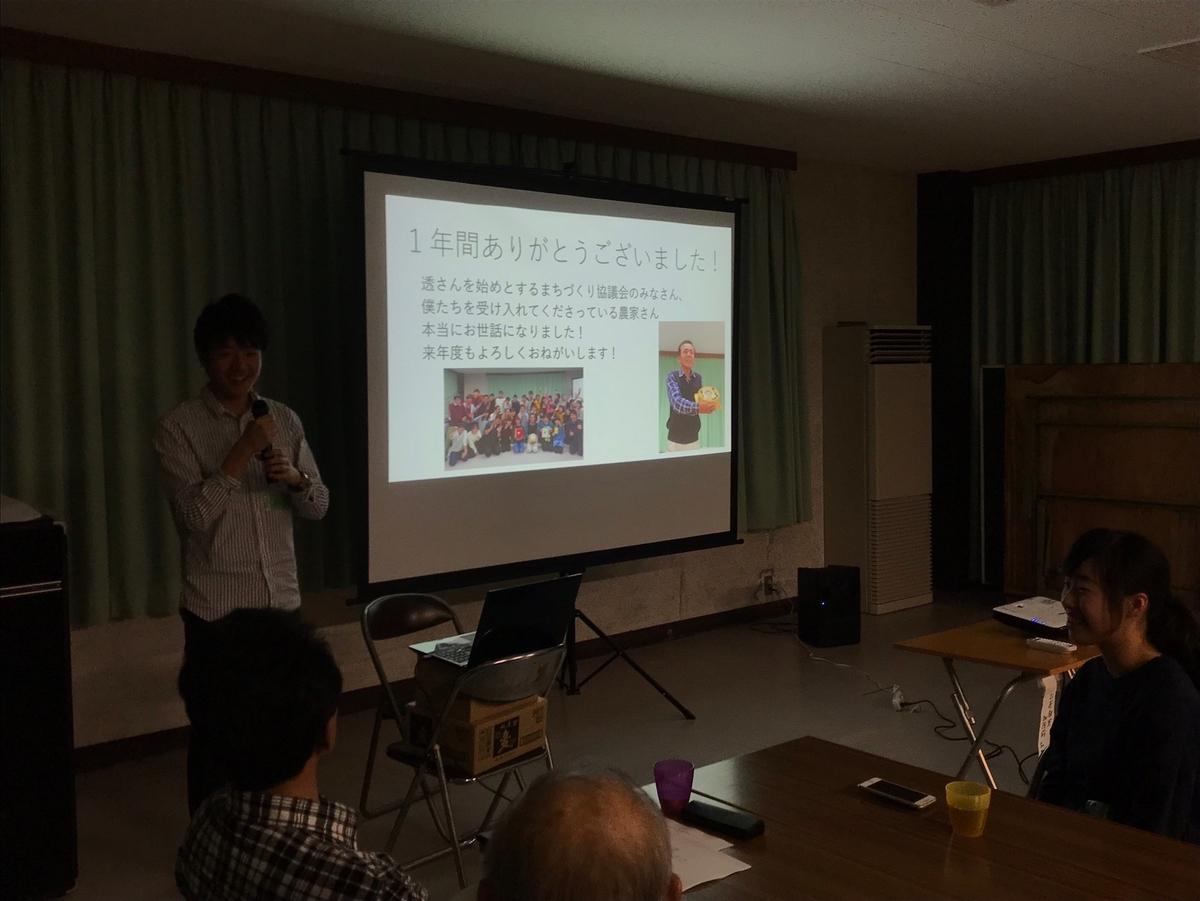 f:id:nishikikoi-sasayama:20190614093132j:plain