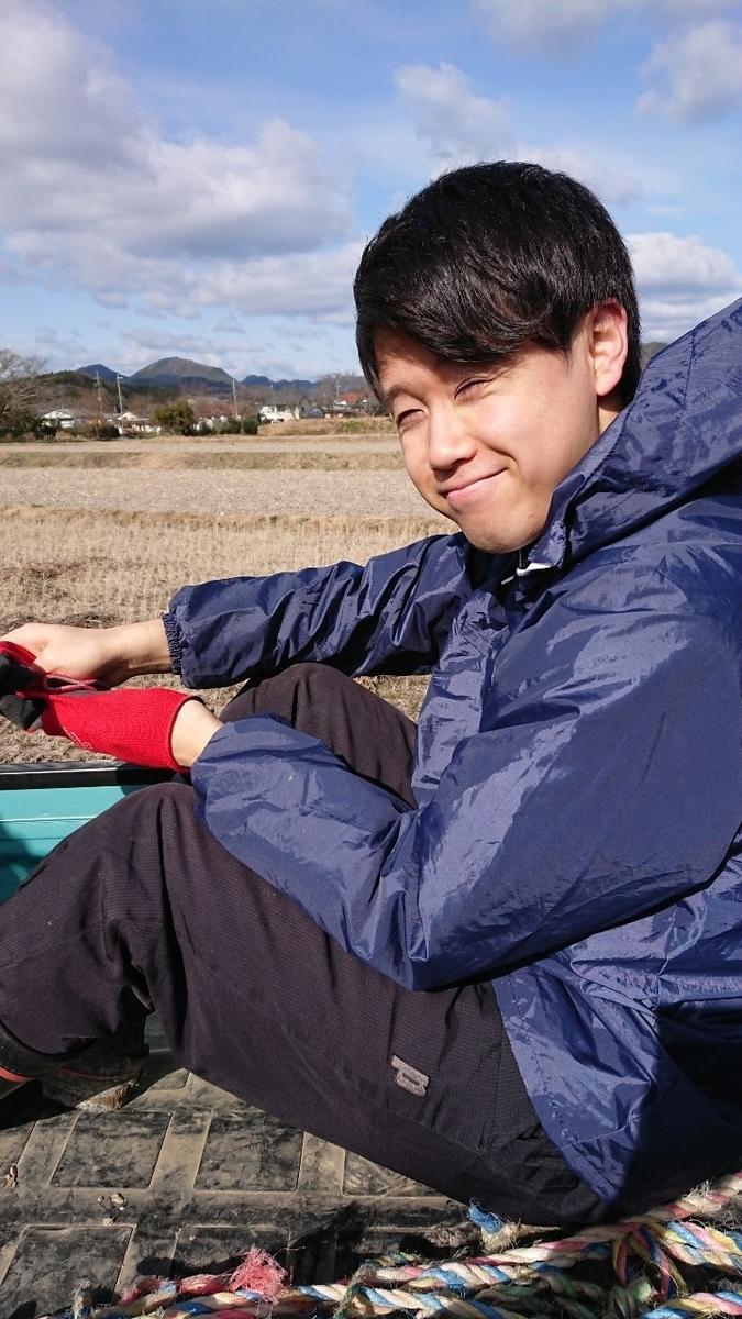 f:id:nishikikoi-sasayama:20200124110345j:plain