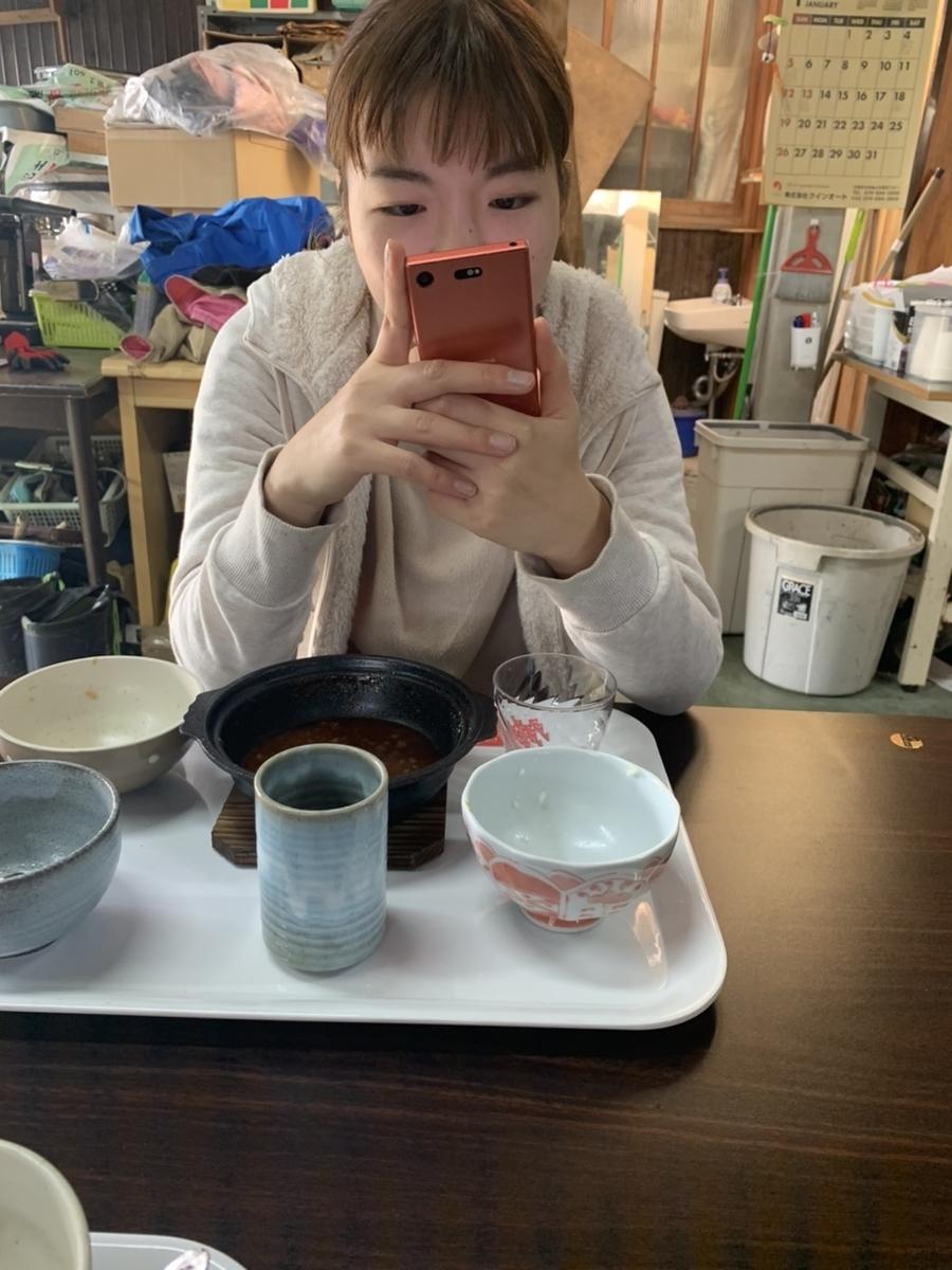 f:id:nishikikoi-sasayama:20200124110401j:plain
