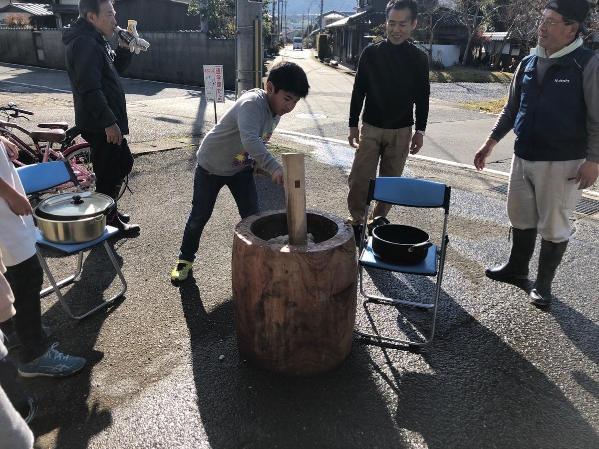 f:id:nishikikoi-sasayama:20200128232256j:plain