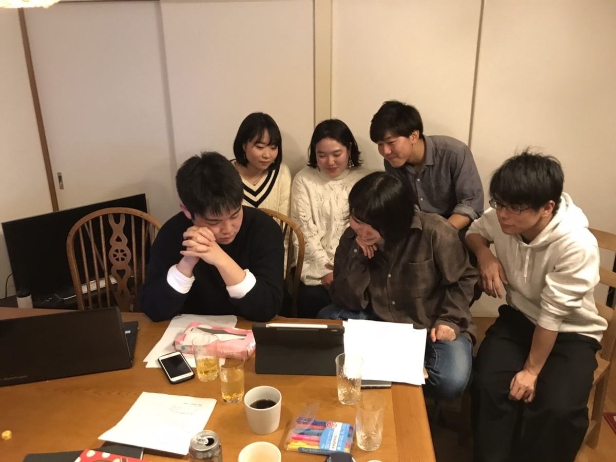 f:id:nishikikoi-sasayama:20200331185252j:plain