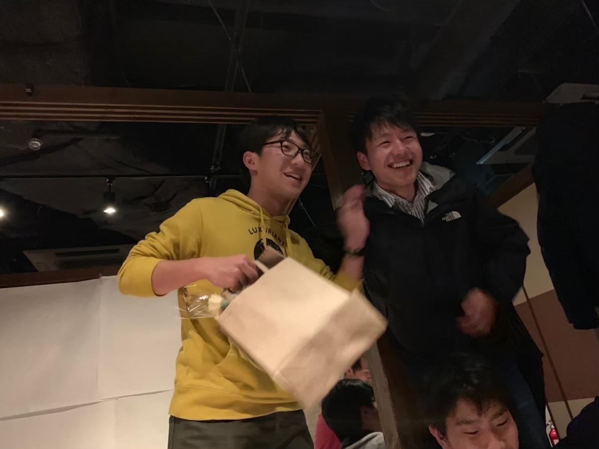 f:id:nishikikoi-sasayama:20200331191625j:plain