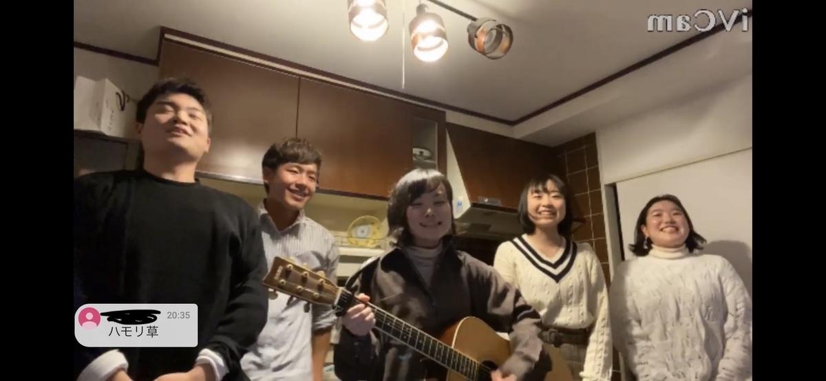 f:id:nishikikoi-sasayama:20200331192345j:plain
