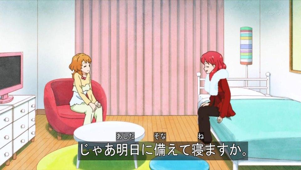 f:id:nishikino3:20170904182150j:plain
