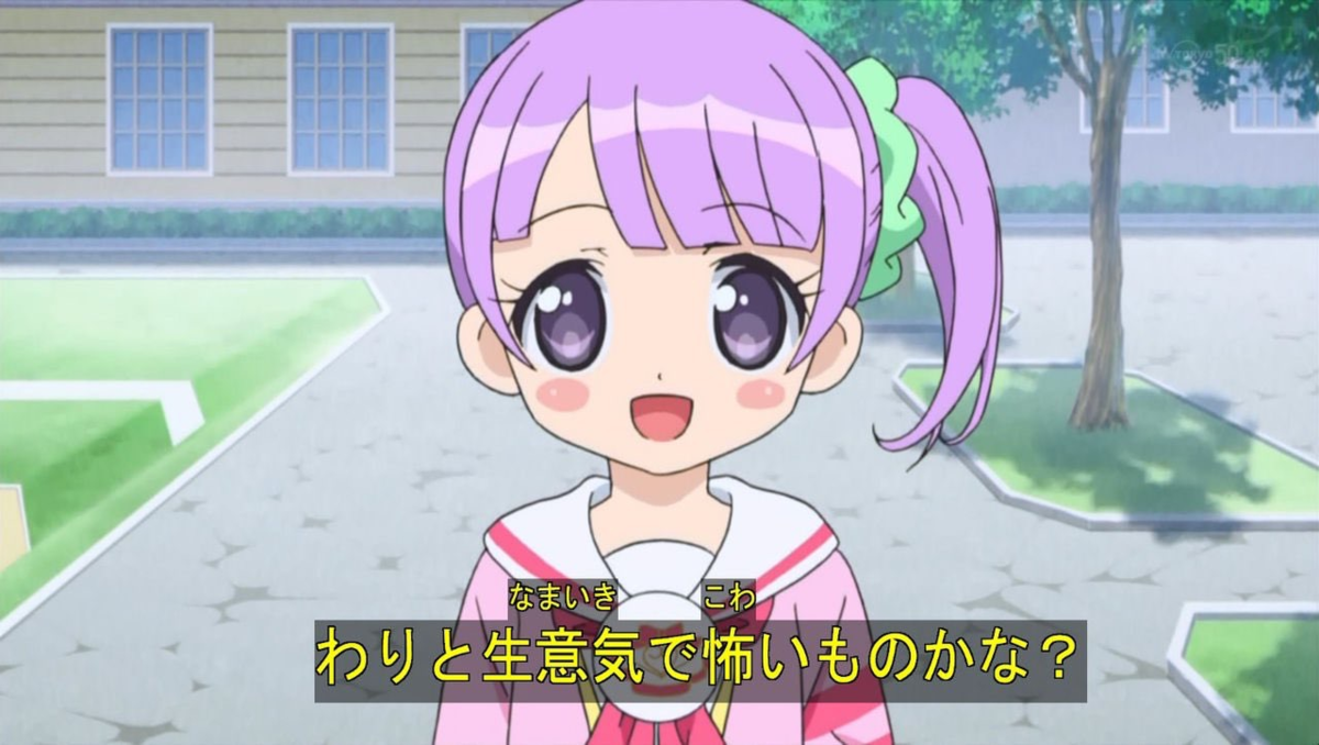 f:id:nishikino3:20191218014038p:plain